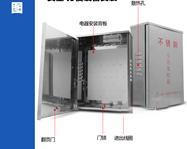 不锈钢监控箱生产