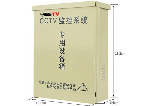 配电箱配电柜标准尺寸_佛山月汇好配电箱配电柜厂家!