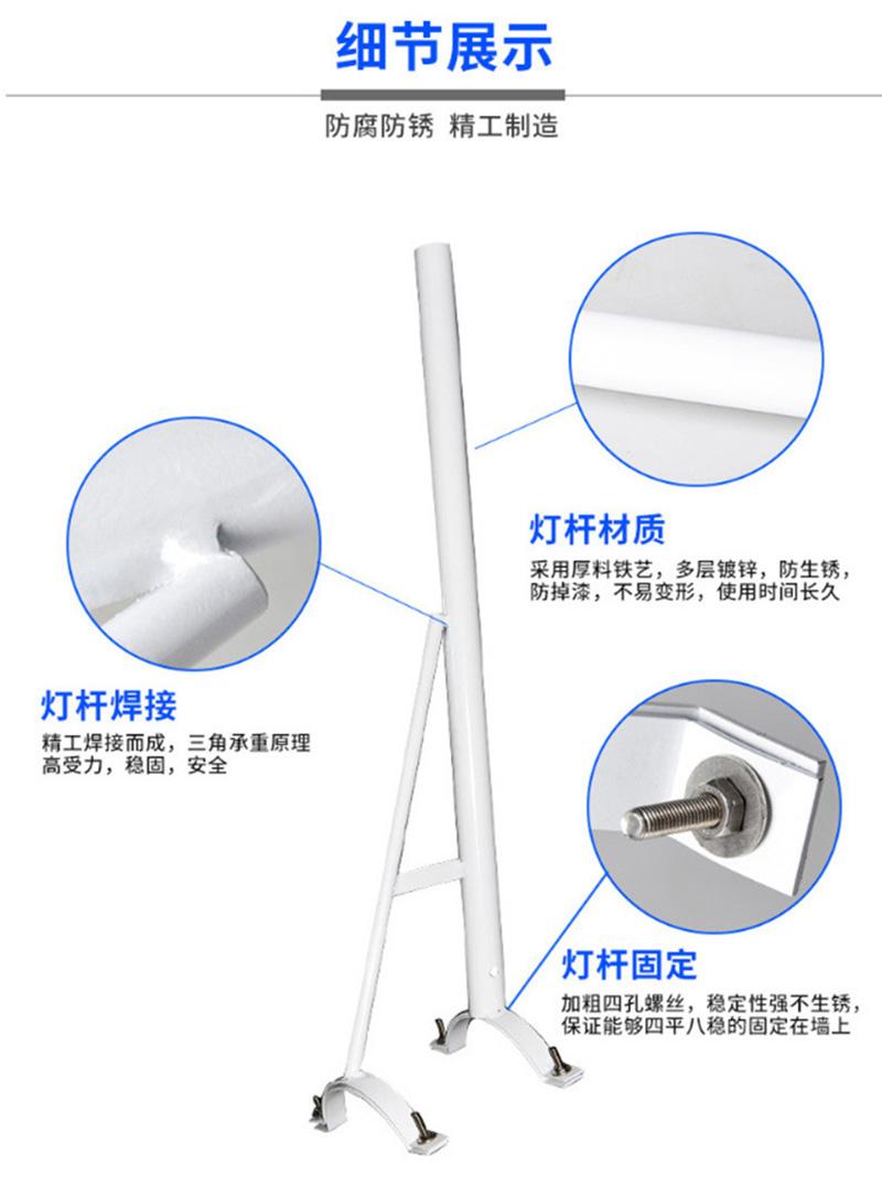 路灯杆生产厂家,路灯挑臂,抱杆弯曲支架