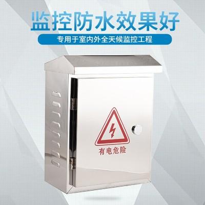 不锈钢监控防水箱