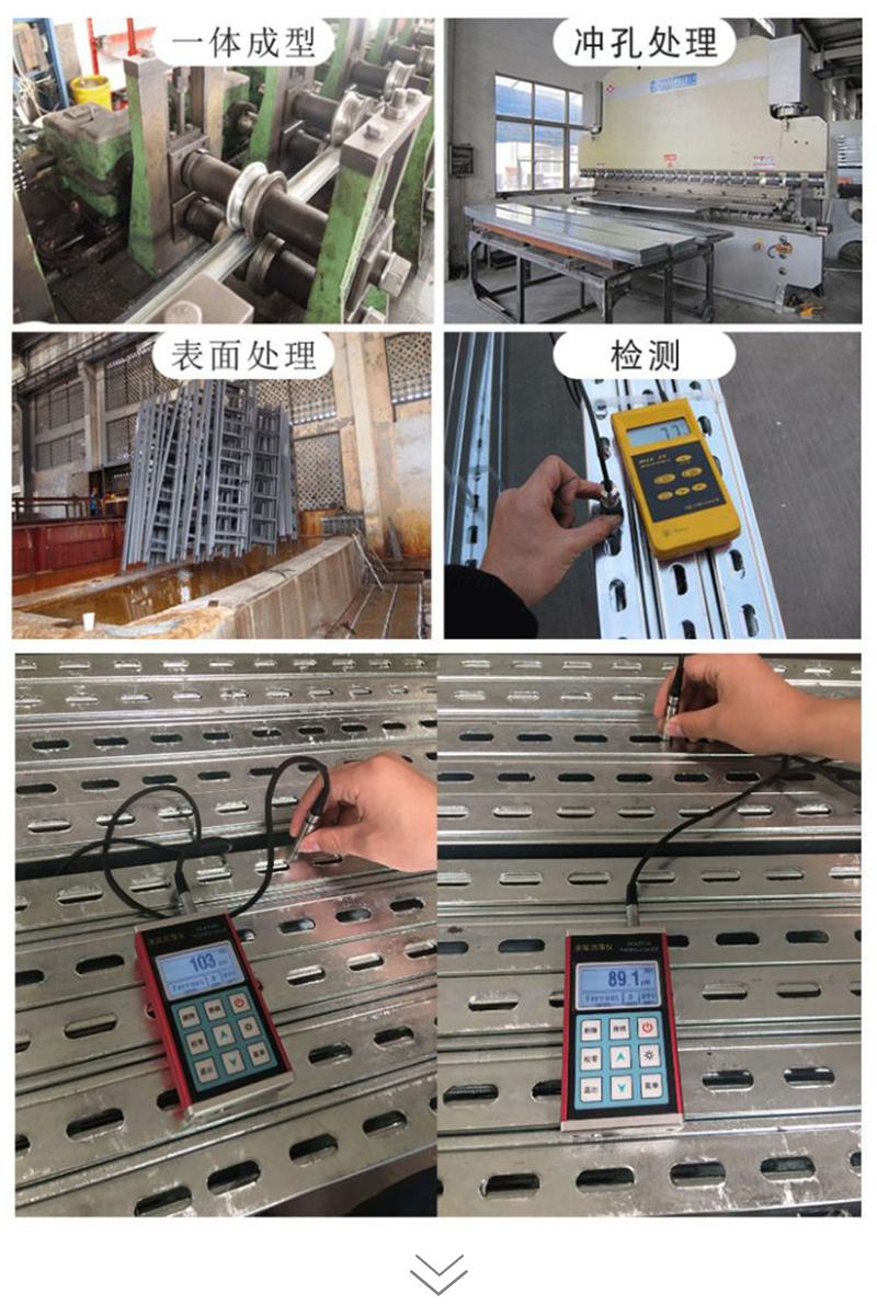 C型槽喷涂加工流程检测