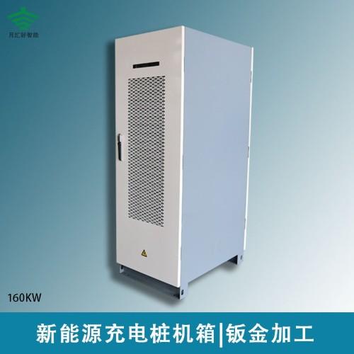 新能源充电桩机箱|钣金加工