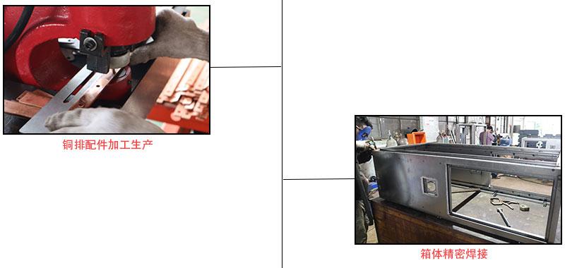 充电桩外壳生产厂家
