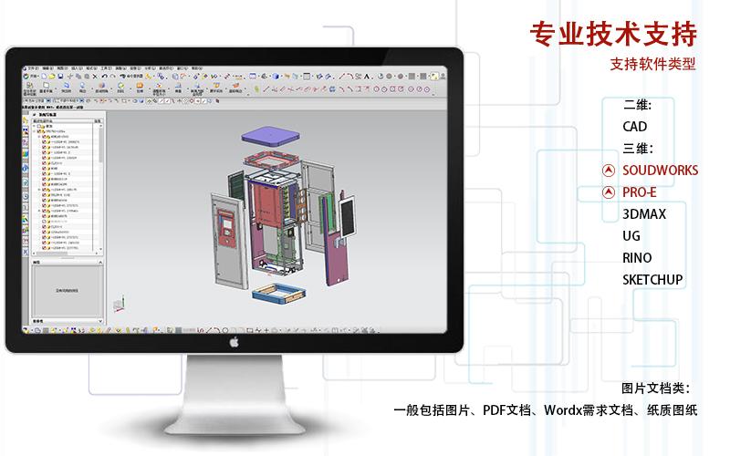 充电桩箱体 钣金加工厂 专业技术支持