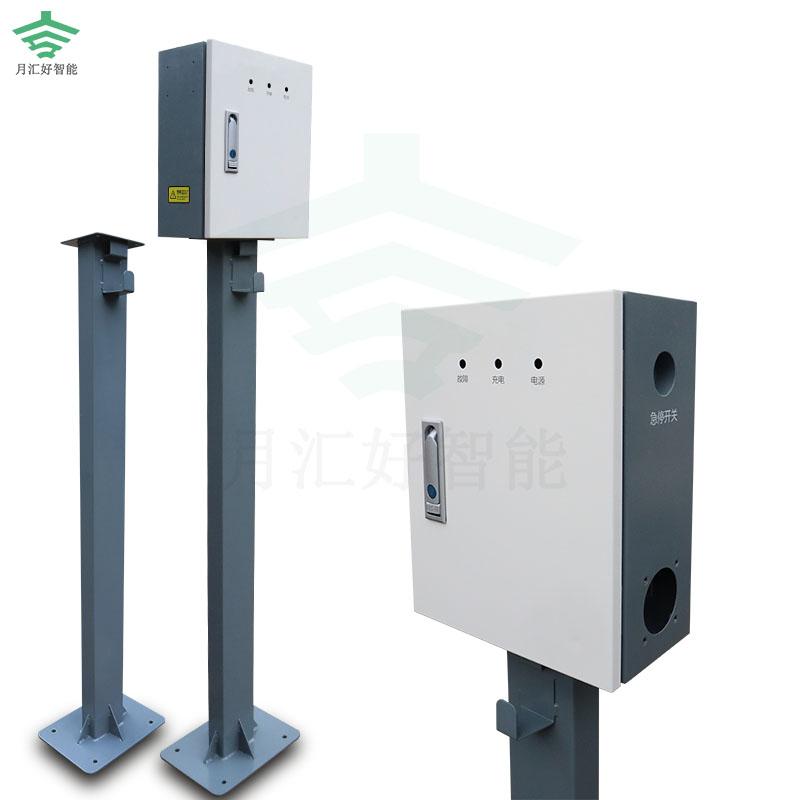 立柱式充电桩钣金加工
