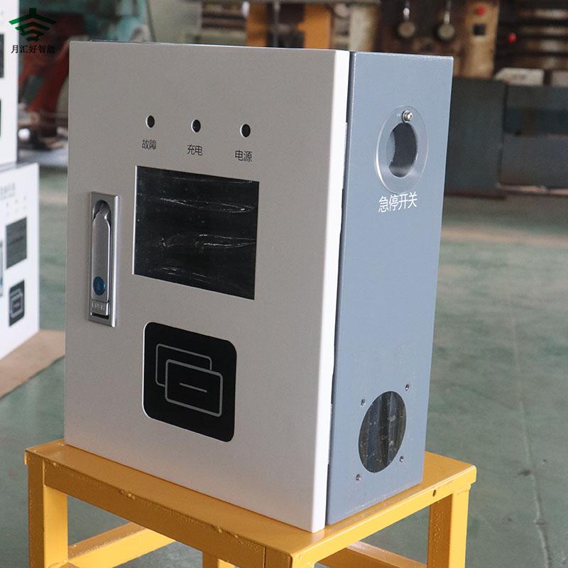 壁挂式充电桩