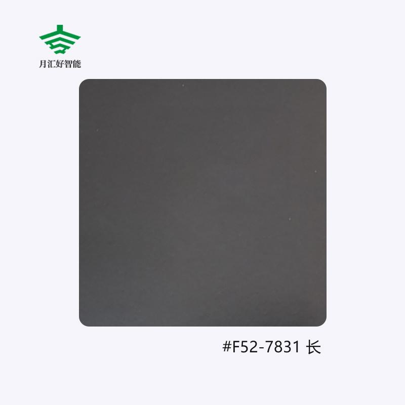 粉末喷涂加工厂F52-7831-长