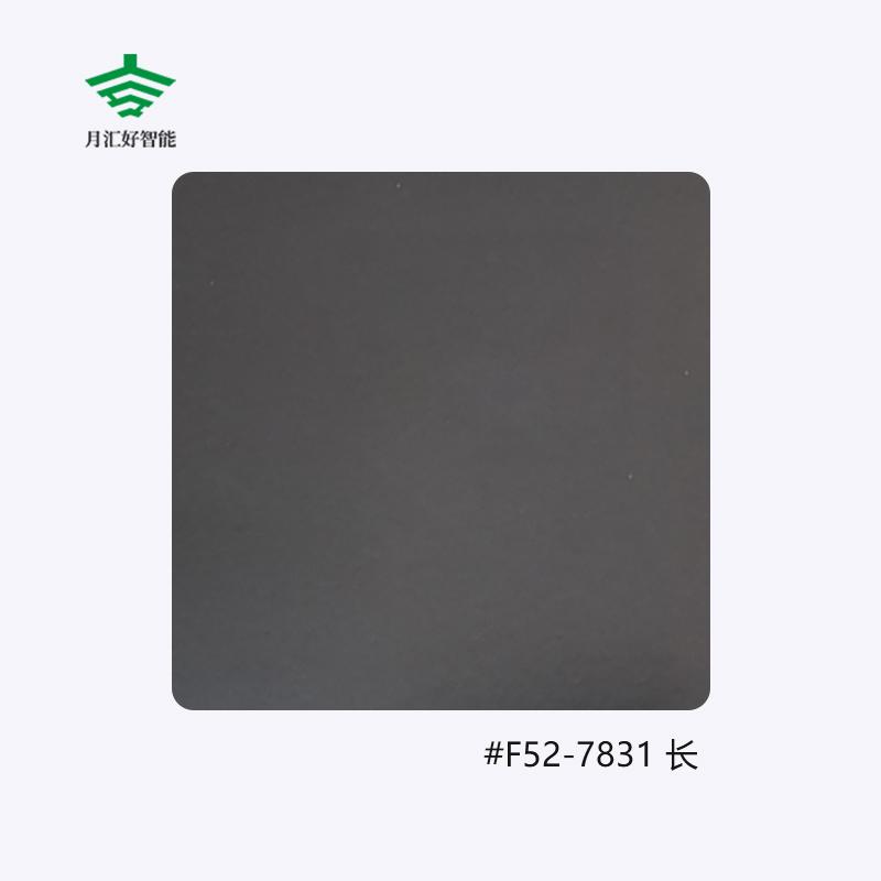 喷涂色板F52-7831-长