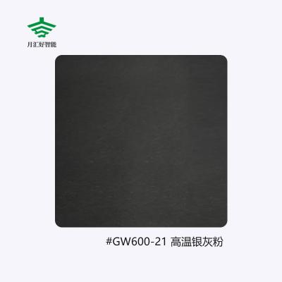 静电喷涂加工色板GW600-21-高温银灰色