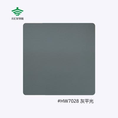 佛山喷涂厂色板HW7028灰平光