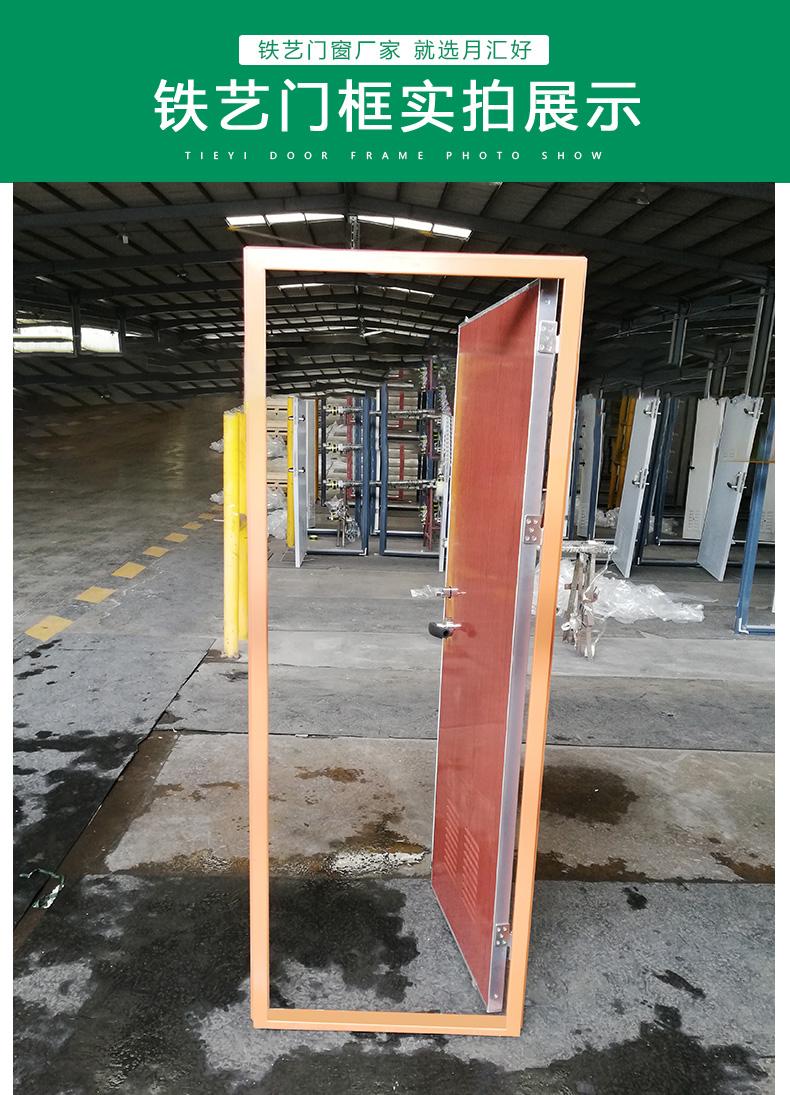 铁艺轮船门框组装实拍