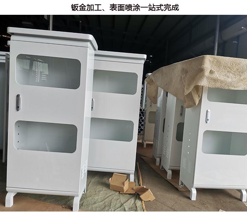 配电柜生产厂家,机箱机柜钣金加工厂