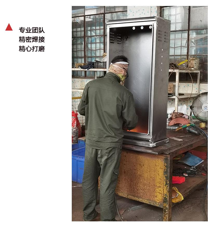 配电柜生产厂家,钣金机柜加工厂
