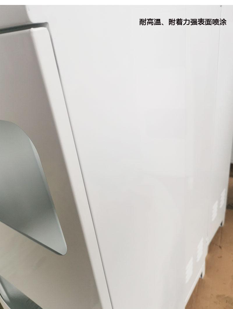 配电柜生产厂家,机柜喷粉喷塑厂家