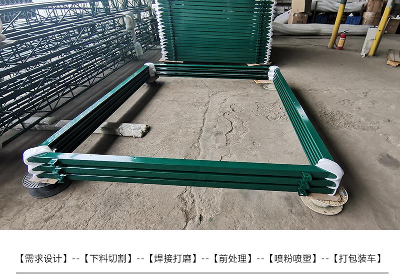 护栏网框加工生产,月汇好钣金加工厂,金属喷涂厂