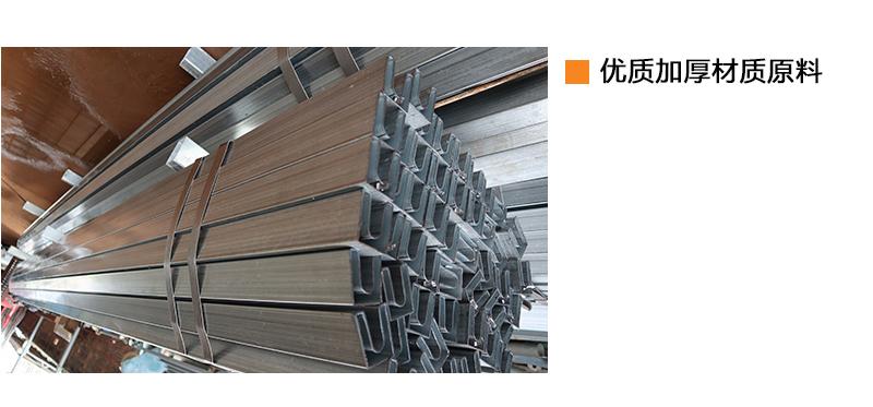 护栏网框加工生产,精密钣金加工厂