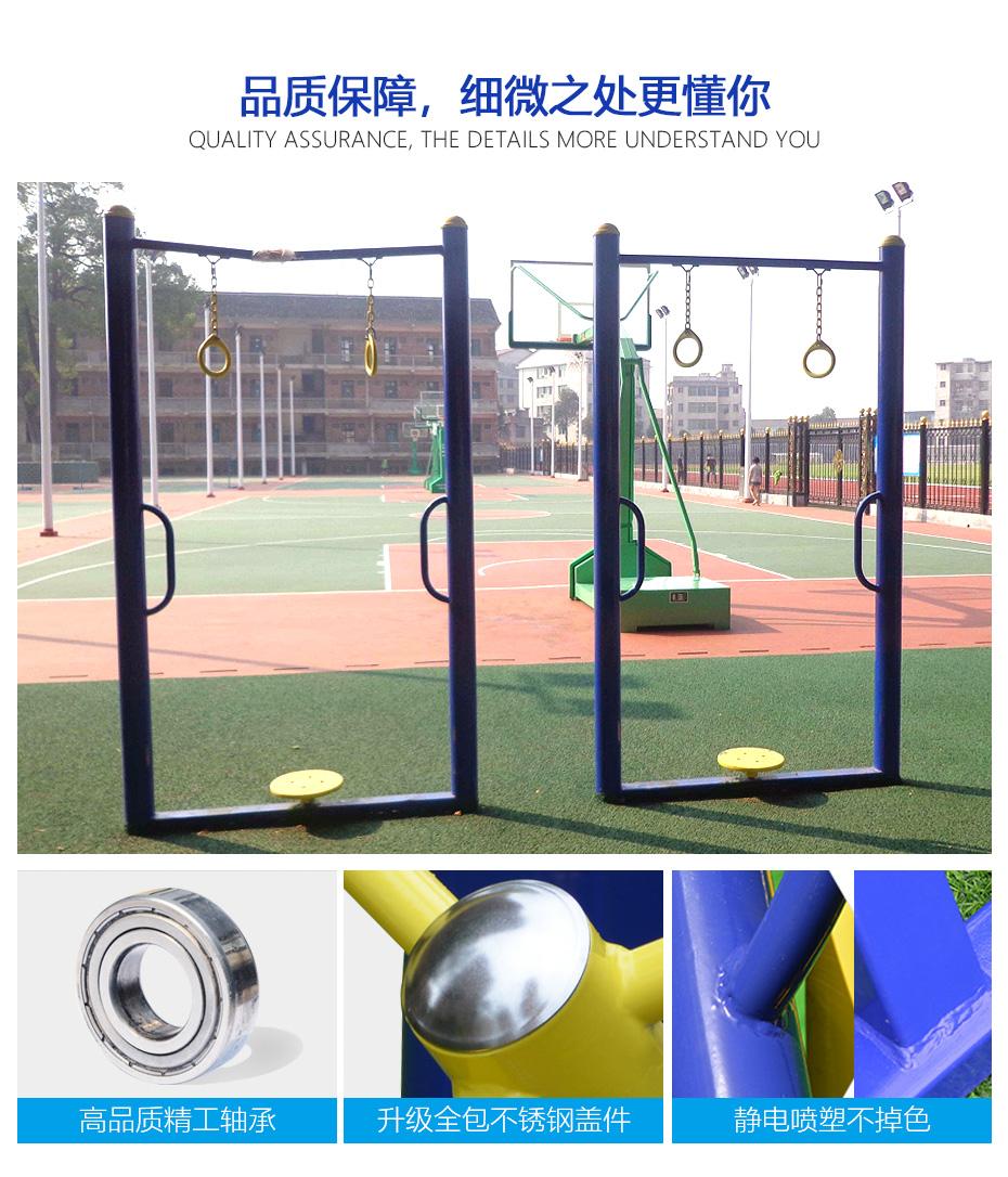 体育健身器材详情页_05
