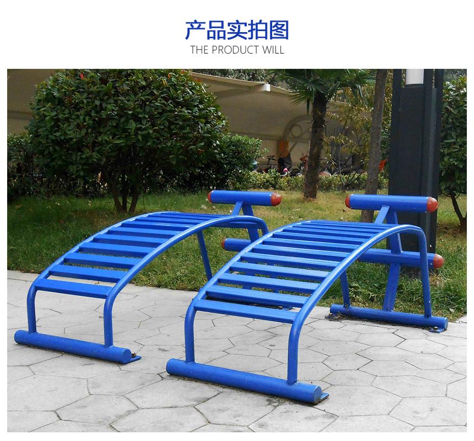 体育健身器材详情页_09