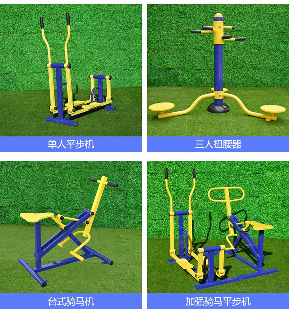 体育健身器材详情页_03