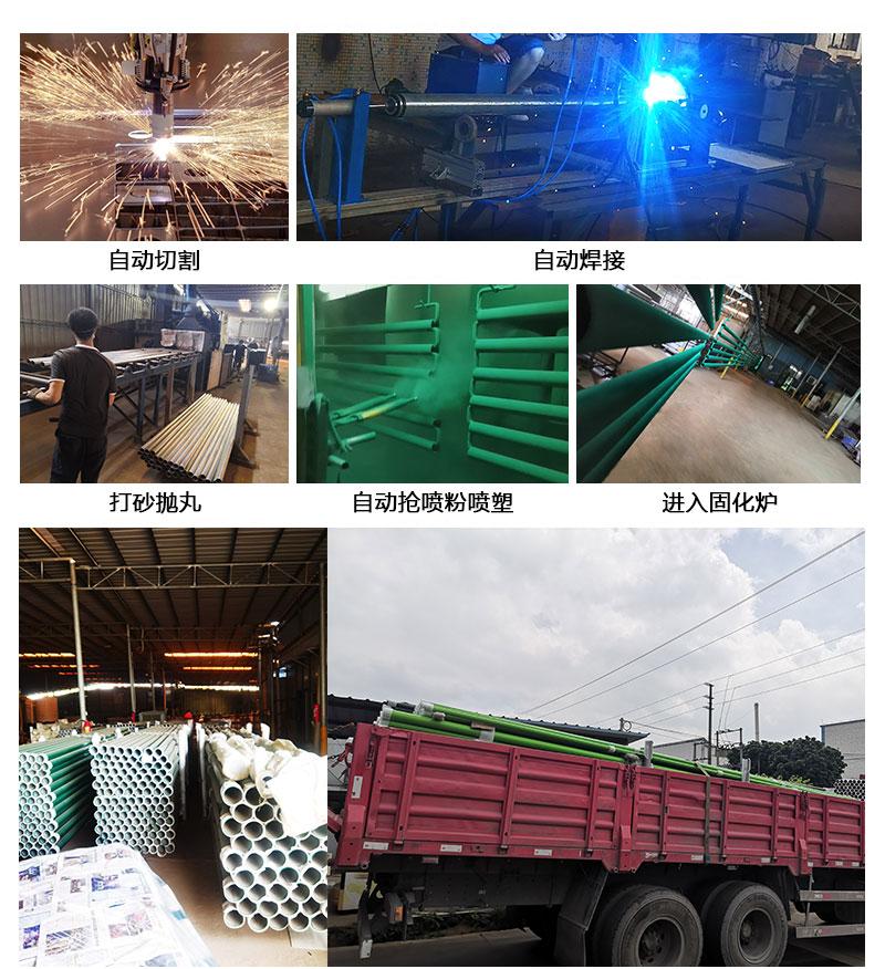 灯杆生产流程