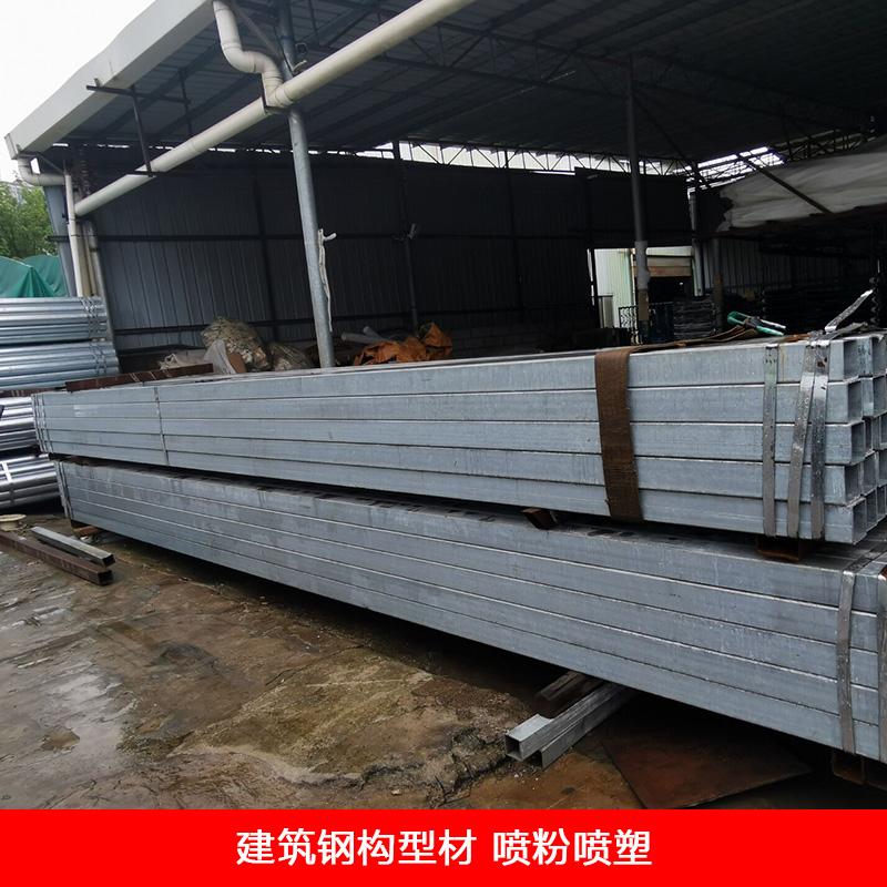 建筑钢结构喷粉喷塑