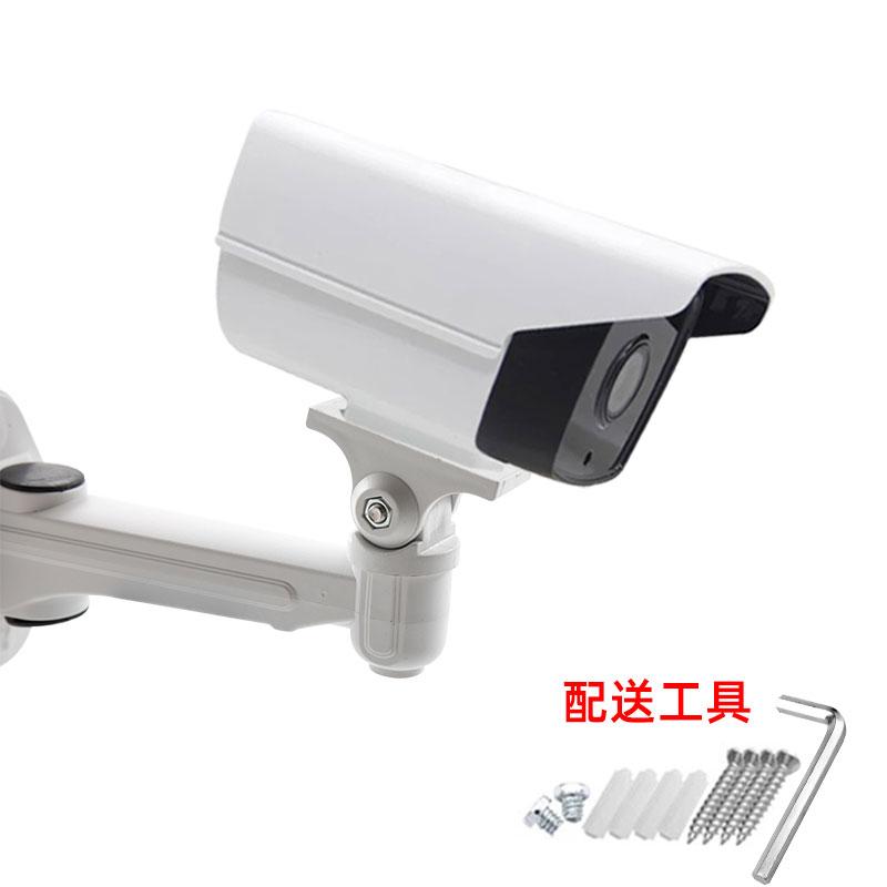 监控一体支架厂家,监控支架电源1套12v2a摄像头防雨藏线监控器材安防配件架子适配器1