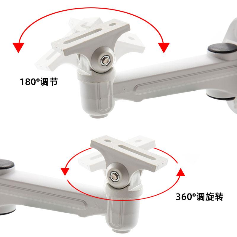 监控一体支架厂家,监控支架电源1套12v2a摄像头防雨藏线监控器材安防配件架子适配器2
