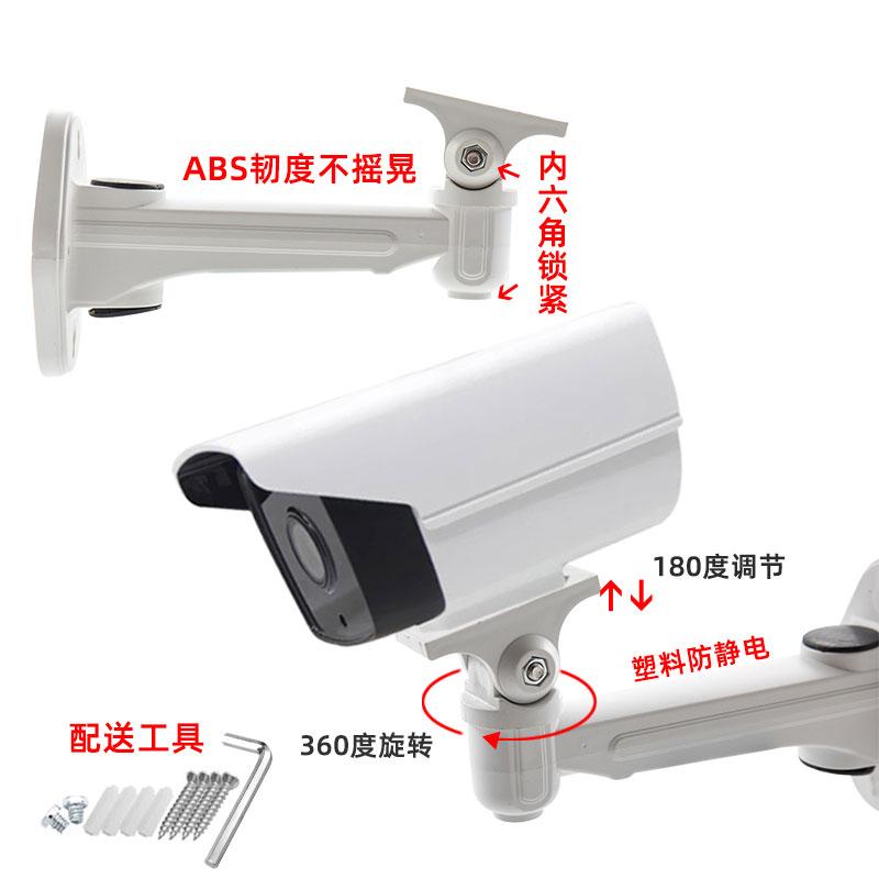 监控一体支架厂家,监控支架电源1套12v2a摄像头防雨藏线监控器材安防配件架子适配器3