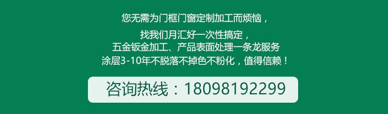 铁艺门窗加工联系电话18098192299