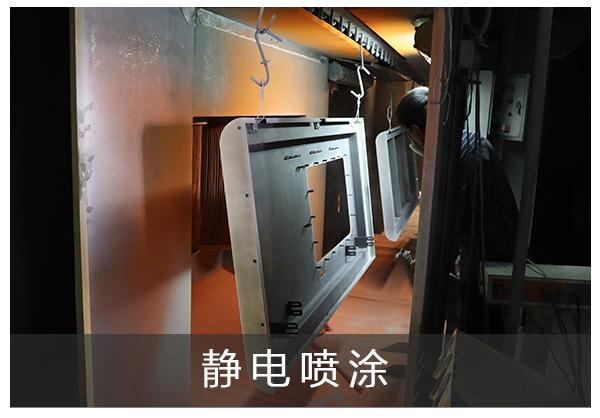 充电桩外壳_静电喷粉