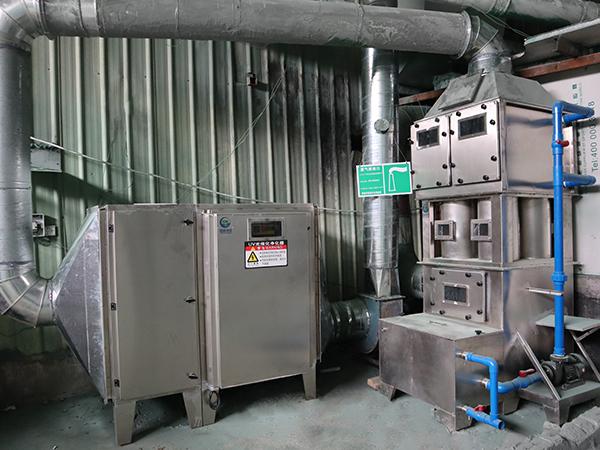排污处理系统