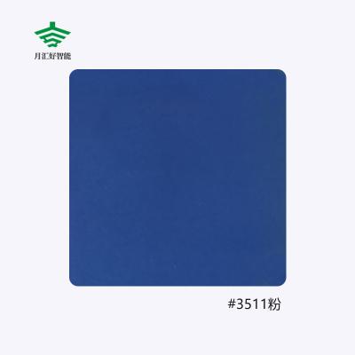 粉末喷涂色板 3511粉 平面