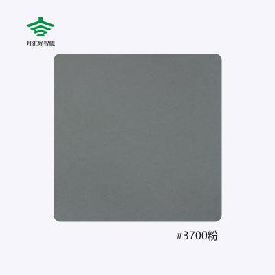 喷涂色板管理3700粉