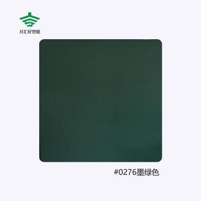 月汇好喷涂色板 #0276墨绿色