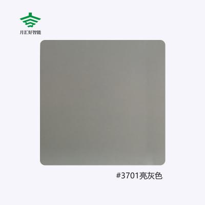 喷涂色板3701亮灰色