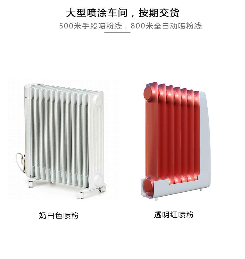 取暖器喷粉喷塑,大型喷粉喷塑厂家