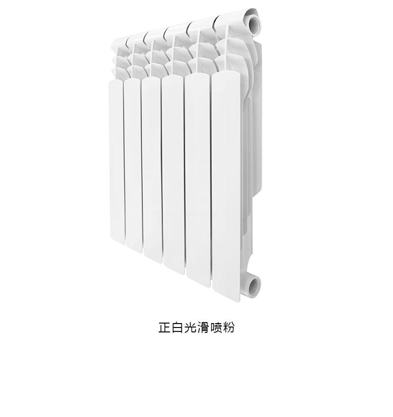 取暖片喷粉喷塑,电器外壳喷粉厂