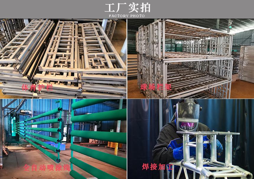 护栏喷涂厂,护栏生产厂家,铁艺护栏喷涂生产厂