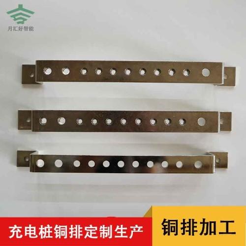 铜排件加工生产