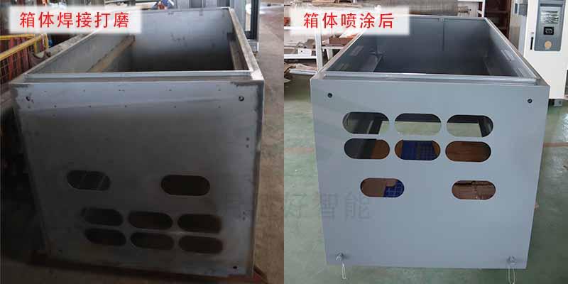 充电桩主机柜钣金加工_焊接打磨