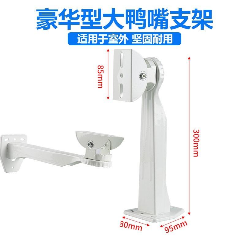 监控支架厂家,监控器材生产厂,监控立杆厂