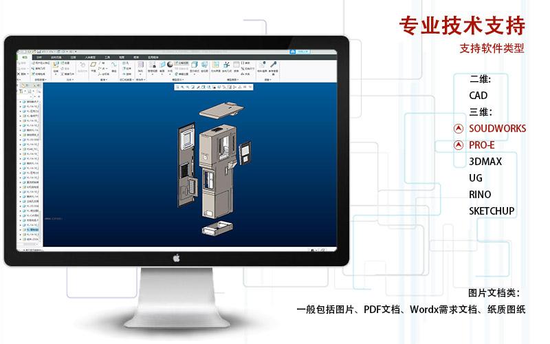 充电桩机壳 钣金加工 充电桩箱体技术支持