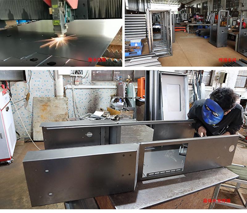 充电桩机壳厂家 充电桩焊接加工
