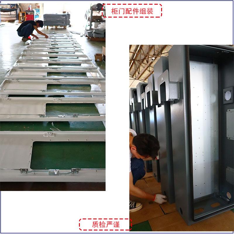 充电桩箱体,配件组装