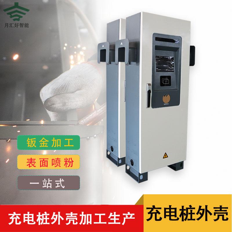 充电桩箱体钣金加工