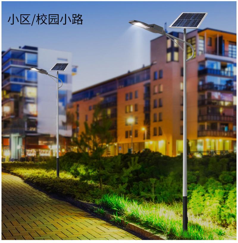 压铸型led太阳能一体化路灯外壳