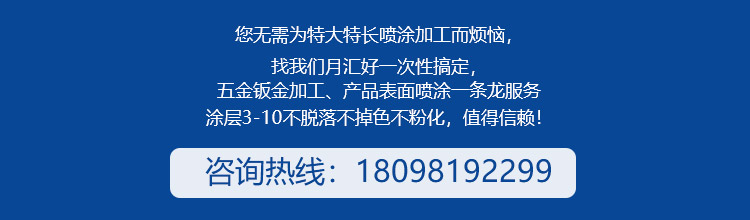 建筑铝合金模板18098192299