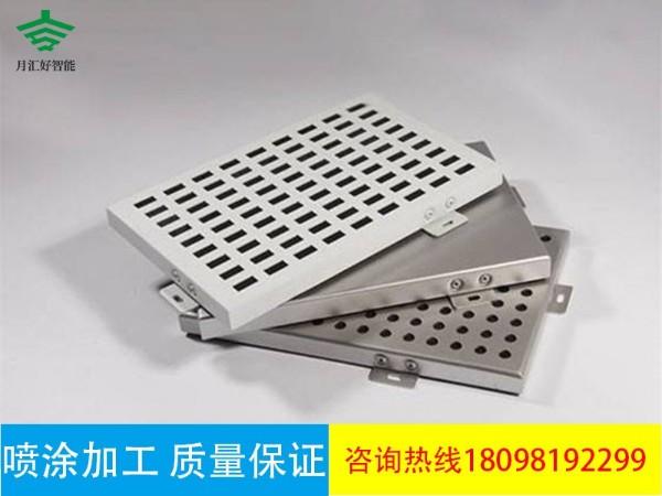铝型材喷涂加工厂家