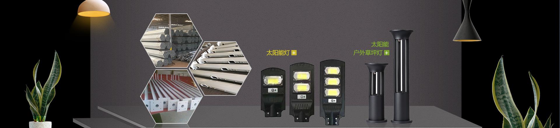 佛山月汇好专注灯具喷塑加工,喷涂厂家,监控立杆厂家