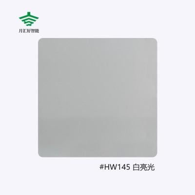 月汇好喷涂色板#HW145 白亮光 平面